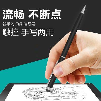 手机平板触控笔电容笔苹果iPad手写笔绘画笔触摸屏幕手绘笔触屏笔