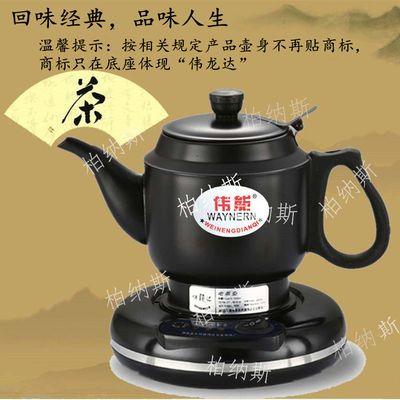伟能AB678不锈钢电热水壶电茶壶电水壶烧水壶泡茶壶随手泡快速壶
