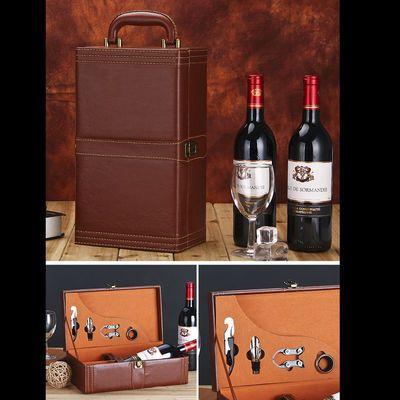 红酒盒通用双支葡萄酒礼盒酒盒包装红酒皮盒子 (本产品不含红酒)