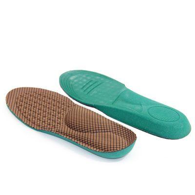 买二赠一加厚运动鞋垫男女军训足弓减震吸汗可修剪高档防臭拍2发3