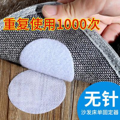 沙发固定器防滑神器床单防跑皮布无针粘凉席子坐垫防移动隐形扣贴