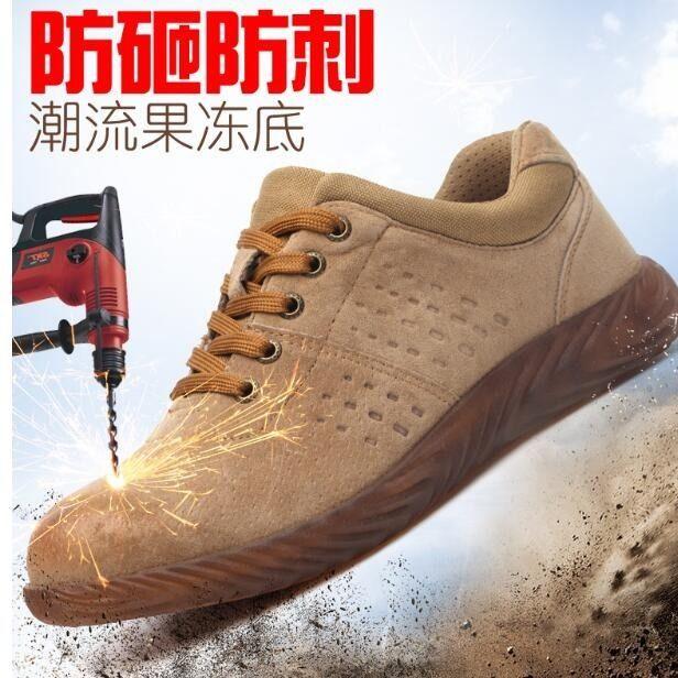 劳保鞋男士防砸防刺穿钢包头工作鞋牛筋软底高帮电焊工专用防护鞋