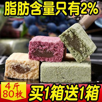 【买1箱送1箱】蔬菜米糕手工糕点点心代餐整箱批发200克4斤零食