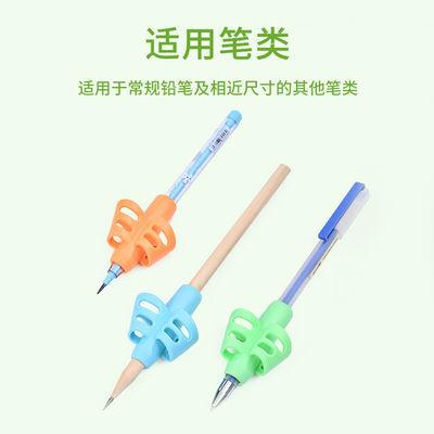 抱枕被子两用公仔 送笔 握笔器矫正器儿童小学生铅笔写字初学者双