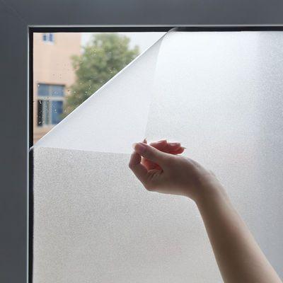 自粘磨砂窗户玻璃贴纸透光不透明浴室卫生间贴膜防走光防窥窗贴纸