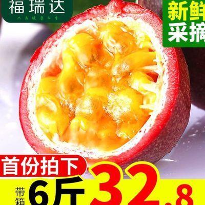 现摘广西百香果带箱6斤特级大果新鲜水果鸡蛋果白香果一级包邮5