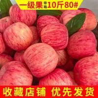 新鲜红富士苹果脆甜冰糖心丑苹果山西水果5/10斤带箱现货批发包邮