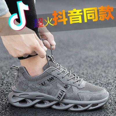 男鞋夏季鞋子男韩版潮流老爹鞋男休闲百搭男士增高运动鞋学生潮鞋