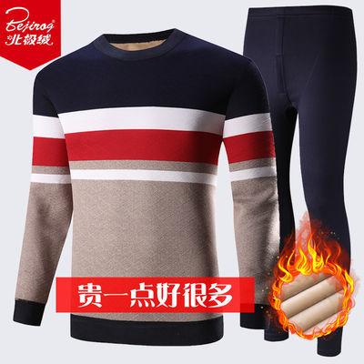 北极绒保暖内衣加绒加厚套装青中年男士圆领秋衣秋裤冬季打底衫