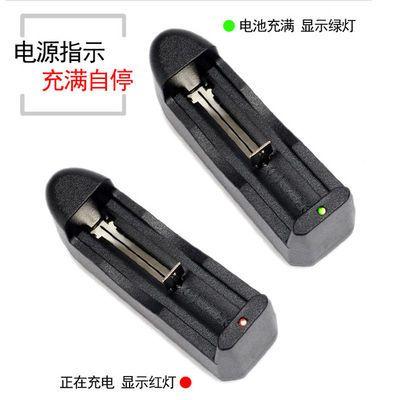 智能充电器18650锂电池多功能通用型小风扇强光手电筒头灯激光灯