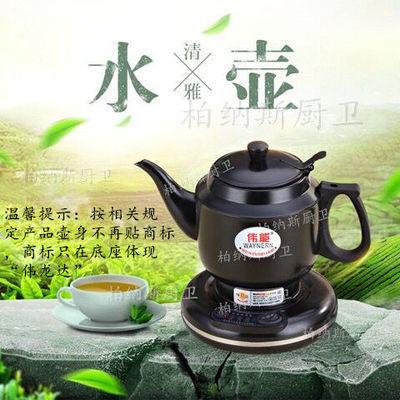 不锈钢长嘴开水壶电热水壶保温电茶壶电水壶自动断电烧水壶煮水壶