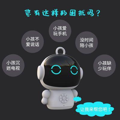 热销爆款战圣小胖儿童玩具AI智能学习机器人家庭早教WIFI语音控制