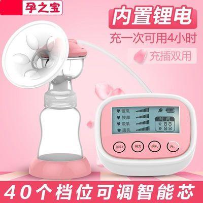 孕之宝可充电电动吸奶器电动吸力大自动挤奶抽奶拔无痛产后非手动