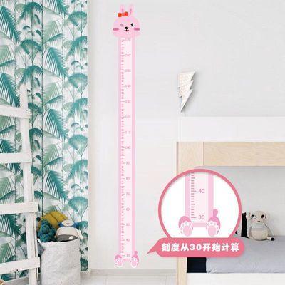 卡通身高贴纸宝宝儿童房侧量尺可移除早教装饰墙纸自粘卧室墙贴画