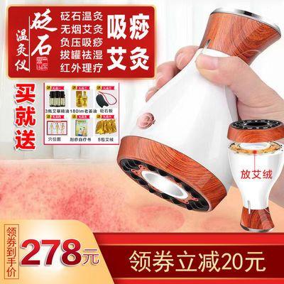 电动砭石刮痧仪器艾灸盒温灸经络刷疏通仪家用益生拔罐祛湿神器
