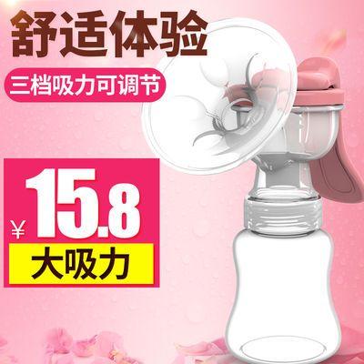 孕之宝手动吸奶器大吸力无痛孕产妇产后用品挤奶吸乳拔开非电动
