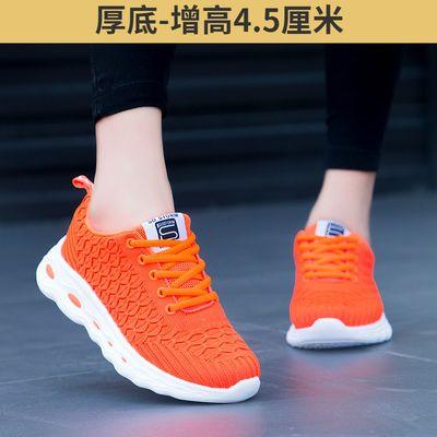 品牌女鞋飞织运动鞋女士春夏季新款休闲鞋网面透气跑步鞋软底超轻