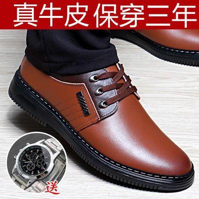 男士夏季韩版青年真皮爸爸休闲皮鞋男鞋秋季2020新款百搭牛皮潮鞋