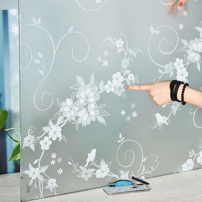 玻璃贴纸自粘卧室不透明玻璃贴膜隔热窗贴遮阳磨砂窗户防�鸩Aе�