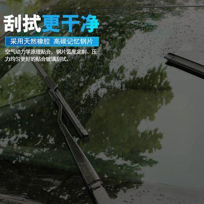 大众朗逸雨刮器专用雨刷器无骨雨刷片汽车前窗胶条原装配件正品