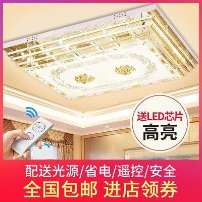 LED水晶灯长方形客厅灯大气吸顶灯节能遥控灯具家用大厅灯包邮