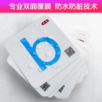 汉语拼音卡片一年级全套带声调声母韵母字母卡片儿童幼儿园学前班