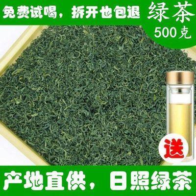 山东日照绿茶2019新茶散装浓香型高山云雾一级炒青茶叶500g的宝贝主图