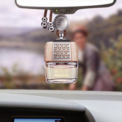 香百年汽车香水挂件汽车挂件车载香水挂件车内车用香水挂件精油