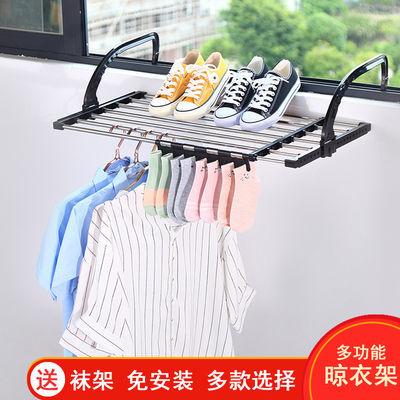不锈钢晾衣架多功能阳台免安装衣架子窗外室内伸缩折叠小型晒衣架