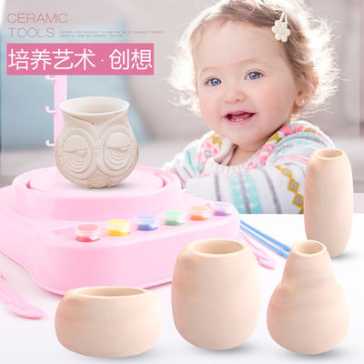 儿童电动陶艺玩具学生陶艺机软陶泥土 幼儿园手工制作diy教具套装