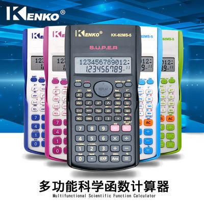 【科学函数】KENKO佳宜计算器科学函数初高中大学生考试用计算机【3月10日发完】