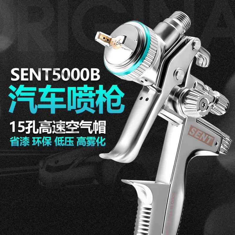 https://t00img.yangkeduo.com/goods/images/2019-09-07/dd399331-0293-495d-b6ea-979a5f10abd4.jpg