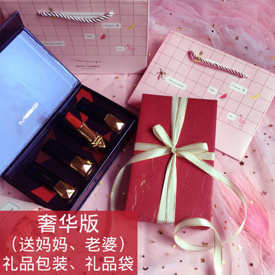 生日礼物女生闺蜜母亲节送妈妈ins超火学生毕业纪念网红同款礼品