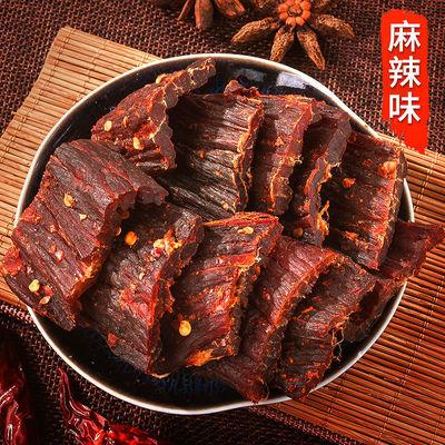 四川特产手撕牛肉干风干500g麻辣零食超干200g牦牛肉干香辣味100g