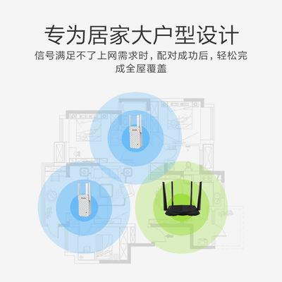 热销爆款腾达A12无线路由器wifi信号放大器网络增强器中继器扩展【3月1日发完】