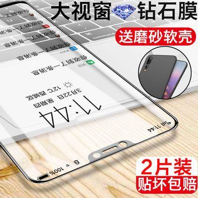 vivoX21钢化膜X21i手机膜全屏X21S防爆钻石膜X21A抗蓝光X21UD黑色