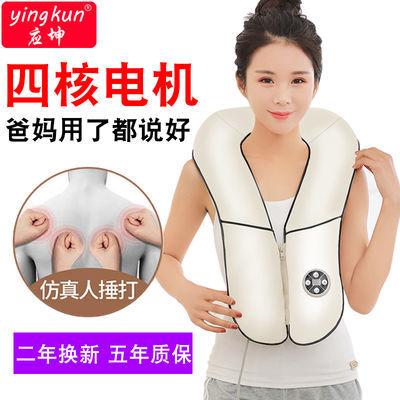 颈椎按摩器披肩捶背颈肩颈部腰部家用多功能按摩仪四核捶打