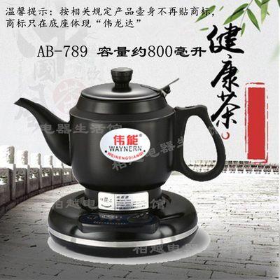 不锈钢开水壶电热水壶保温电茶壶随手泡家用电水壶自动断电烧水壶