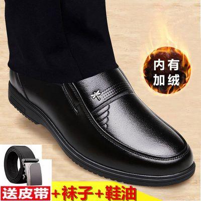 【亏本冲量】秋冬皮鞋男士真皮中老年男鞋圆头加绒皮棉鞋爸爸鞋子