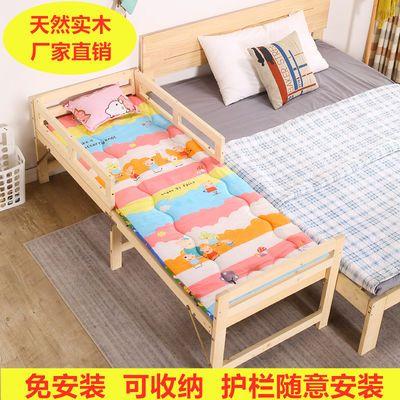 儿童床拼接床加宽床实木折叠带护栏单人床加宽拼大床床边床可定做