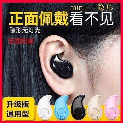 蓝牙耳机运动迷你超小隐形无线入耳式跑步安卓通用oppo小米vivo