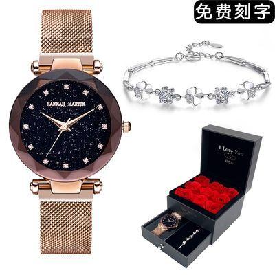 三八妇女节生日礼物女生送女友朋友创意惊喜老婆实用抖音同款手表