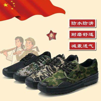 正品防滑耐磨解放鞋高低帮迷彩军训农田工作劳保鞋老北京布鞋男女