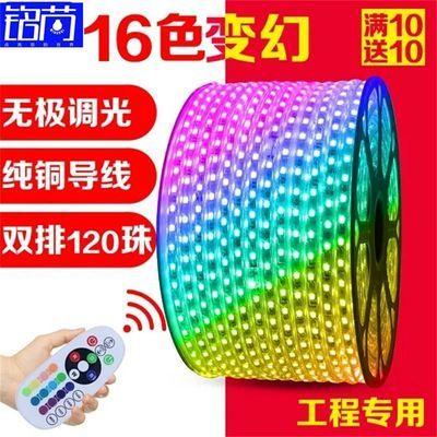 led灯带七彩变色客厅吊顶户外防水智能超亮家用室内RGB彩色软灯带