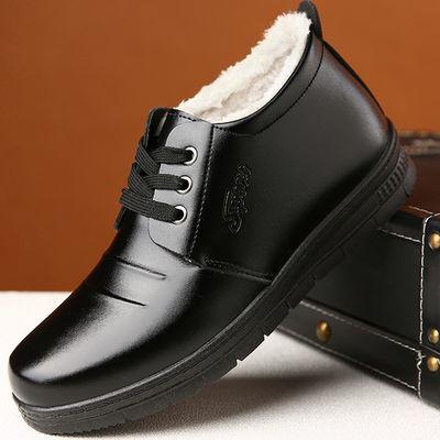 棉鞋男冬季保暖加绒加厚棉靴休闲高帮男鞋中老年棉皮鞋老人爸爸鞋