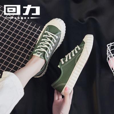 回力秋季新款饼干鞋男女帆布鞋时尚韩版小白鞋厚底松糕女鞋板鞋