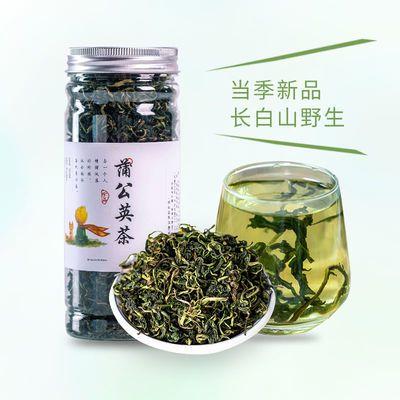 蒲公英茶纯天然野生菊花茶清热去火花茶组合养生茶玫瑰花茶泡水喝的宝贝主图