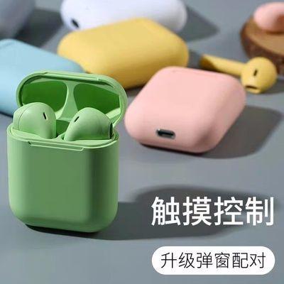 蓝牙无线耳机双耳运动马卡龙迷你五色适用苹果立体声安卓手机通用