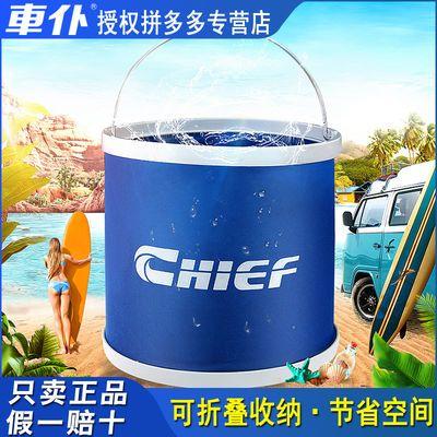 【车仆正品】洗车折叠水桶洗车水桶便携式车载伸缩桶户外钓鱼旅游