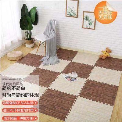 木纹泡沫地垫拼接爬行垫铺地板泡沫垫卧室垫子地垫家用拼图爬爬垫